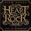 2007/11/18  SIAM SHADE LIVE in 武道館 「HEART OF ROCK」 @ 日本武道館