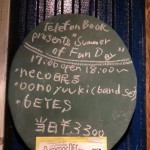 "13/01/12 TelefonBook presents ""Summer Of Fan Day1"" @ 今池TOKUZO"