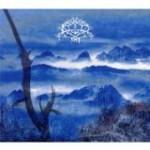 Krallice ‐-Review-‐