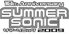 2009/08/08 SUMMER SONIC '09  OSAKA DAY2 @ 舞洲サマーソニック大阪特設会場