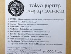 V.A.(Tokyo Jupiter Records) ‐‐Review‐‐