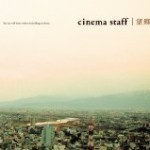 cinema staff –Review–