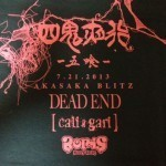 2013/07/21 DEAD END 主催イベント『四鬼夜行 -五喰- 』 @ 赤坂BLITZ