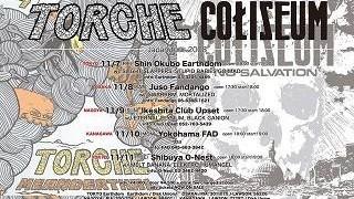 2008/11/09 TORCHE / COLISEUM @ 名古屋池下CLUB UP SET