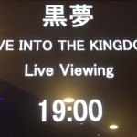 2013/09/07 黒夢 -DIVE INTO THE KINGDOM Live Viewing-
