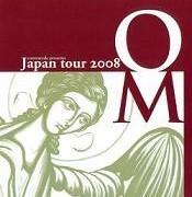 """2008/06/05 Om """"Japan TOUR 2008"""" @ 名古屋今池HUCK FINN"""