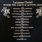 2006/12/03 La'cryma Christi 「WHERE THE EARTH IS ROTTING AWAY」 @ 名古屋ボトムライン