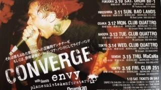 2007/03/13 Converge @ 名古屋クラブクアトロ