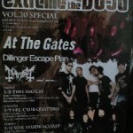 2008/05/09 EXTREME THE DOJO VOL.20 SPECIAL @ 名古屋クラブクアトロ