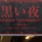 "2014/03/02 BABYMETAL「黒い夜 LEGEND ""DOOMSDAY"" ~召喚の儀~」 @ 日本武道館"