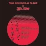 2008/06/26 9mm Parabellum Bullet & 凛として時雨 ガチンコツアー「ニッポニア・ニッポン」 @ 名古屋ダイアモンドホール
