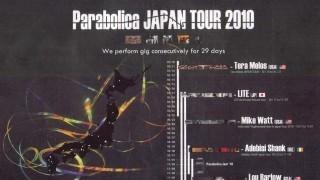 2010/11/02 Parabolica Jam '10 @ 名古屋クラブクアトロ