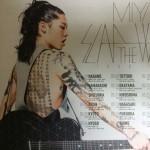 2014/05/04 MIYAVI 「SLAP THE WORLD TOUR 2014」@ 名古屋ダイアモンドホール