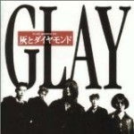 GLAY ‐‐Review‐‐