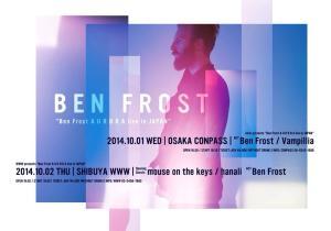 benfrost_1001