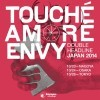 2014/10/23 TOUCHÉ AMORÉ / envy double headline Japan Tour 2014 @ 名古屋池下CLUB UPSET