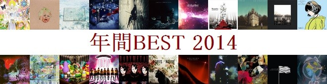 2014bestban01