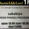 2015/01/30 sukekiyo 二〇一五年公演「The Unified Field」 -双卵の眼- with:HEAD PHONES PRESIDENT @ 名古屋E.L.L.
