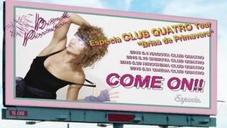 2015/05/04 Especia CLUB QUATTRO Tour 「Brisa de Primavera」@ 名古屋クラブクアトロ