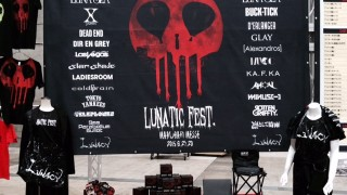 2015/06/27 LUNATIC FEST DAY1 @ 幕張メッセ