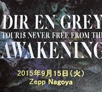 2015/09/15 DIR EN GREY「TOUR15 NEVER FREE FROM THE AWAKENING」@ ZEPP NAGOYA