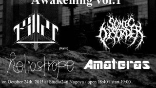2015/10/24 SONIC DISORDER presents 「Awakening vol.1」 @ studio246 NAGOYA