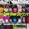 2015/12/20 ゆるめるモ!「YOU ARE THE WORLD TOUR」ファイナル @ Zepp DiverCity TOKYO