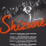 2015/12/26 Shizune JAPAN TOUR @ studio246 NAGOYA