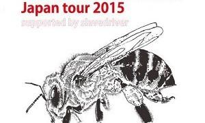 2015/12/05 The Life And Times 「JAPAN TOUR 2015」@ 今池HUCKK FINN