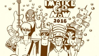 2016/03/26 IMAIKE GO NOW 2016