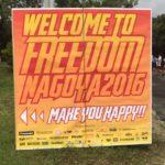 2016/06/25 FREEDOM NAGOYA 2016 @ 名古屋大高緑地特設ステージ