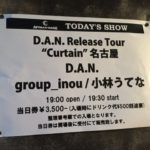 2016/07/07 D.A.N. Release Tour 「Curtain」 @ 名古屋アポロベイス