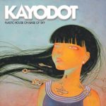 Kayo Dot ‐‐Review‐‐