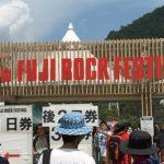 2016/07/24 FUJI ROCK FESTIVAL '16 DAY3
